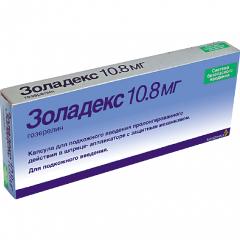 Капсулы для подкожного введения пролонгированного действия Золадекс