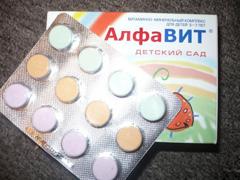 Жевательные таблетки Алфавит Детский сад