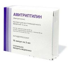 Раствор для внутримышечного введения Амитриптилин