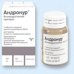 Таблетки Андрокур 50 мг