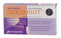 Суппозитории ректальные Дикловит