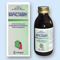 Раствор для местного применения Мараславин