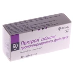 Таблетки пролонгированного действия, покрытые пленочной оболочкой, Пектрол