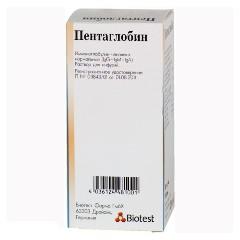 Раствор для инфузий Пентаглобин