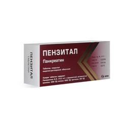 Таблетки, покрытые кишечнорастворимой пленочной оболочкой, Пензитал