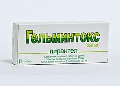 Таблетки, покрытые пленочной оболочкой, Гельминтокс