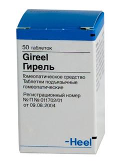 Таблетки для рассасывания гомеопатические Гирель