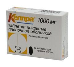Таблетки, покрытые пленочной оболочкой, Кеппра