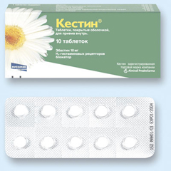 Таблетки, покрытые пленочной оболочкой, Кестин
