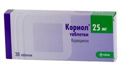 Таблетки Кориол 25 мг