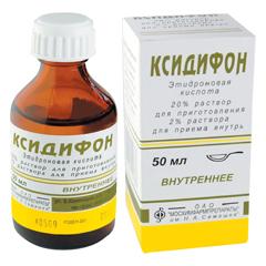 20% раствор для приготовления 2% раствора для приема внутрь Ксидифон