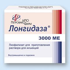 Лиофилизат для приготовления раствора для инъекций Лонгидаза