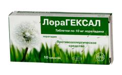 Таблетки ЛораГЕКСАЛ