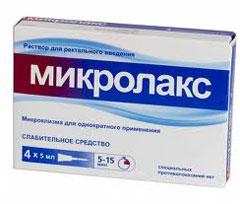 Раствор для ректального введения Микролакс
