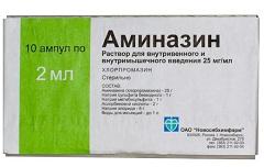 Раствор для внутримышечного и внутривенного введения Аминазин