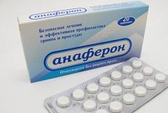 Таблетки для сублингвального применения Анаферон