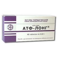 Таблетки АТФ-лонг