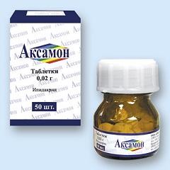 Таблетки Аксамон