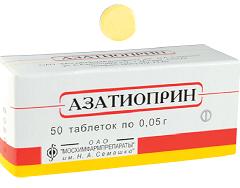 азатиоприн инструкция по применению цена таблетки