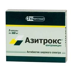 Капсулы Азитрокс