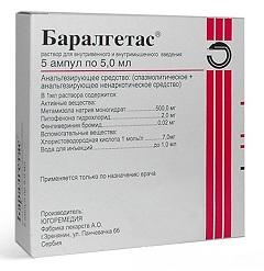 Раствор для внутримышечного и внутривенного введения Баралгетас