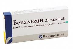 Таблетки Бенальгин