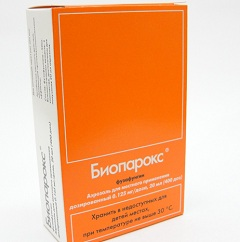 Аэрозоль для ингаляций дозированный Биопарокс