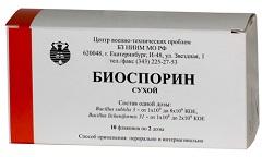 Лиофилизат для приготовления суспензии для приема внутрь и местного применения Биоспорин