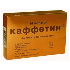 Таблетки Каффетин