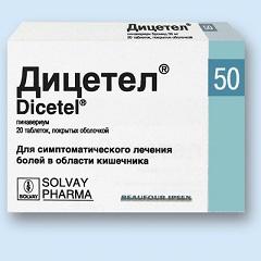 Таблетки, покрытые пленочной оболочкой, Дицетел
