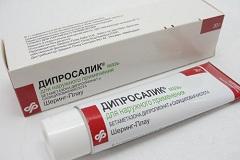 Мазь для наружного применения Дипросалик