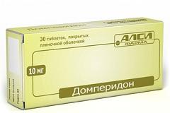 Таблетки Домперидон
