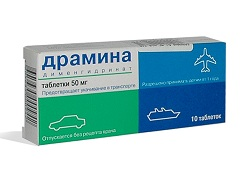 Таблетки Драмина
