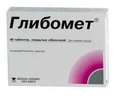 Таблетки Глибомет