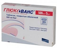 Глюкованс в таблетках 500 мг/5 мг