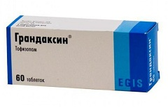 Таблетки Грандаксин