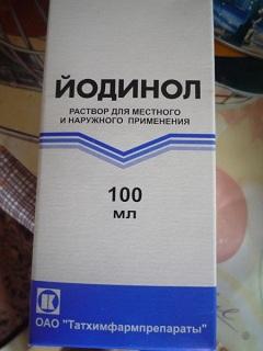 Раствор для местного и наружного применения Йодинол