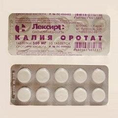 Таблетки Калия оротат