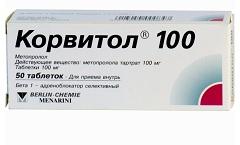 Таблетки Корвитол 100 мг