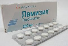 Ламизил в таблетках