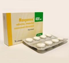 Таблетки, покрытые пленочной оболочкой, Макропен