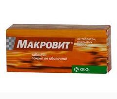Витамины Макровит