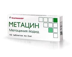 Таблетки Метацин