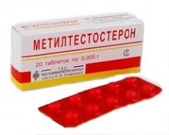 Таблетки Метилтестостерон