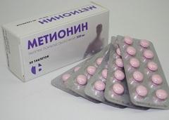 Таблетки, покрытые пленочной оболочкой, Метионин