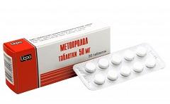 Метопролол в таблетках