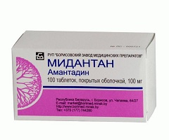 Таблетки, покрытые пленочной оболочкой, Мидантан