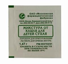 Порошок для приготовления раствора для приема внутрь Микстура от кашля для детей сухая