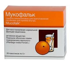 Гранулы апельсиновые для приготовления суспензии для приема внутрь Мукофальк