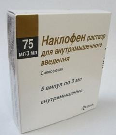 Раствор для внутримышечного введения Наклофен